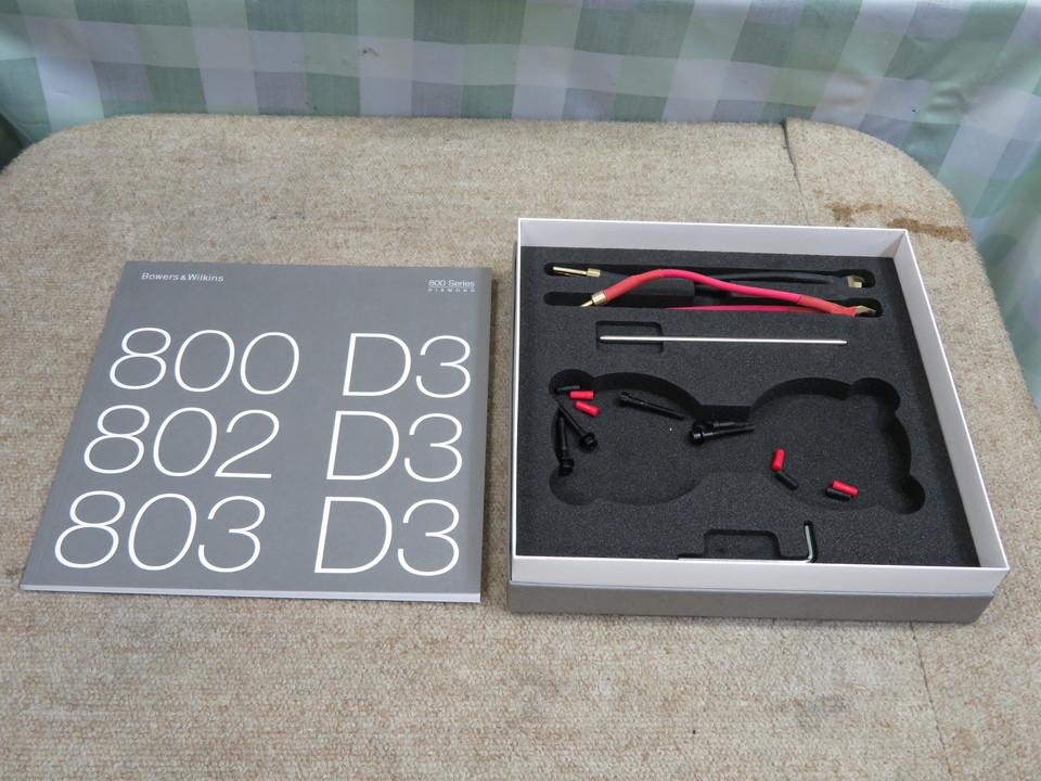 803D3 B&W 画像