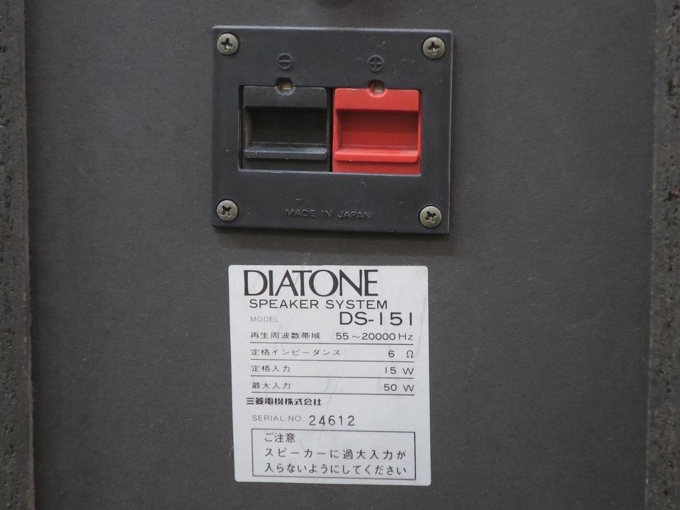 DS-151 DIATONE 画像