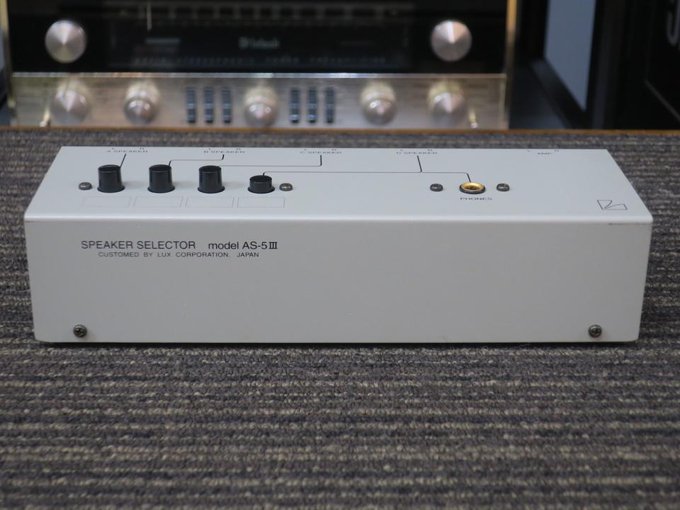 AS-5/3 LUXMAN 画像