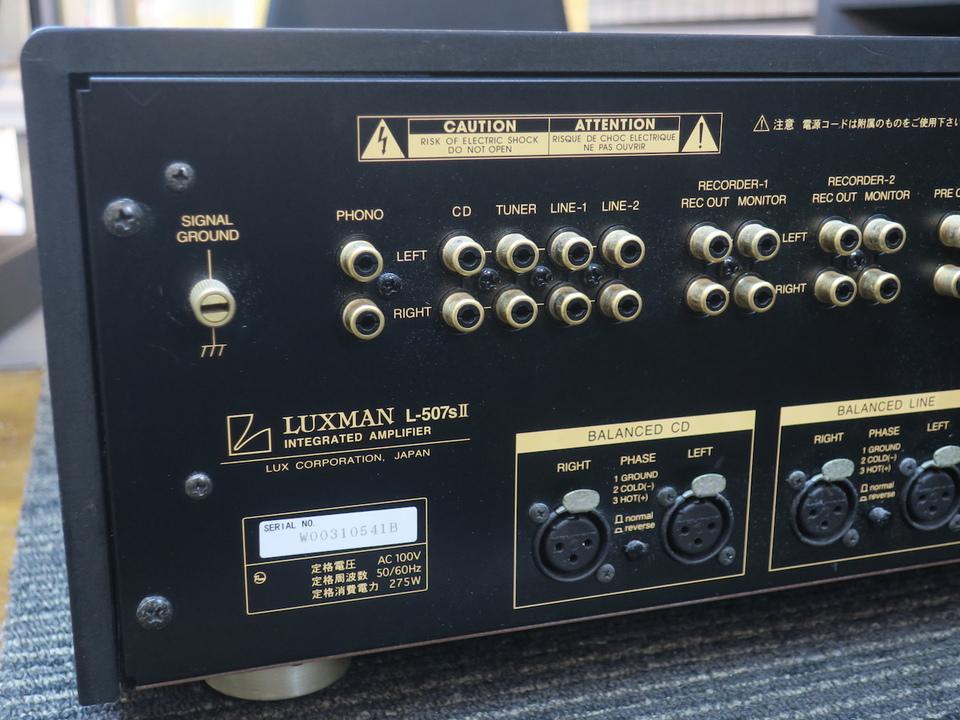 L-507S2 LUXMAN 画像