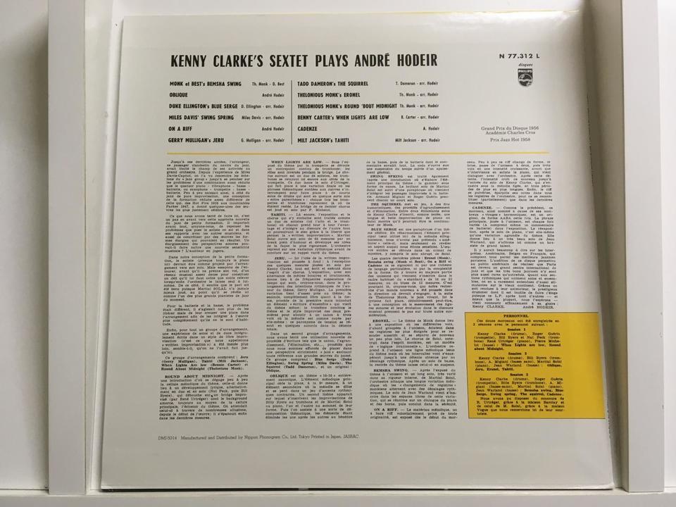 ジャズ ドラム8枚セット  画像