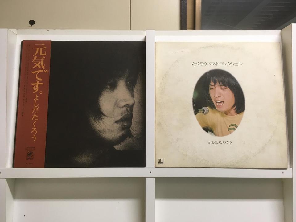 吉田拓郎5枚セット  画像
