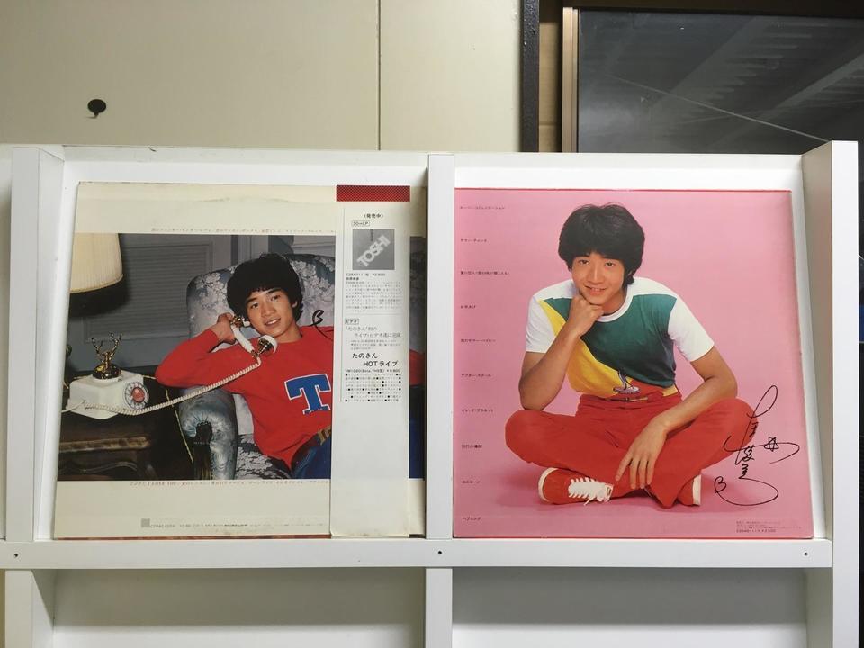 田原俊彦5枚セット  画像