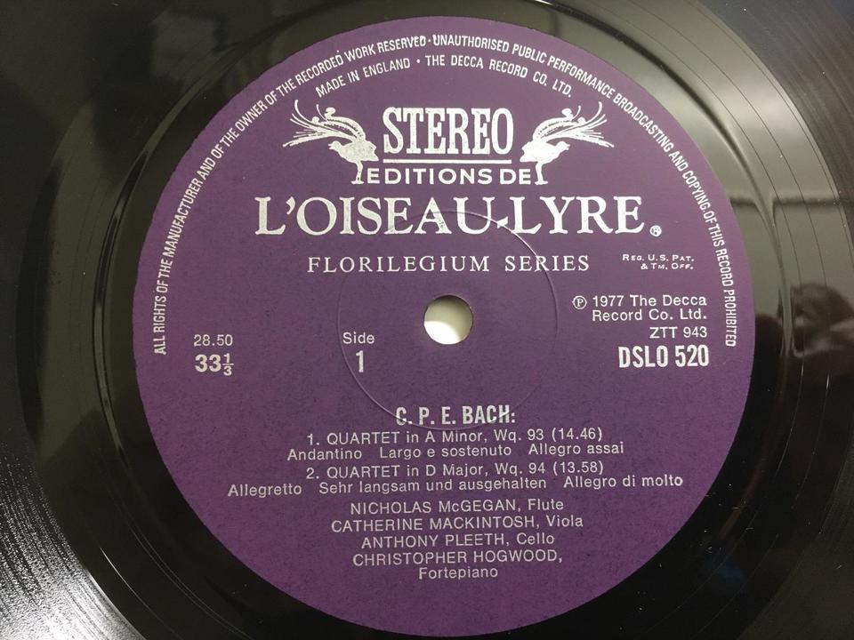 L'OISEAU-LYRE FLORILEGIUMシリーズ(輸入盤)7枚セット  画像