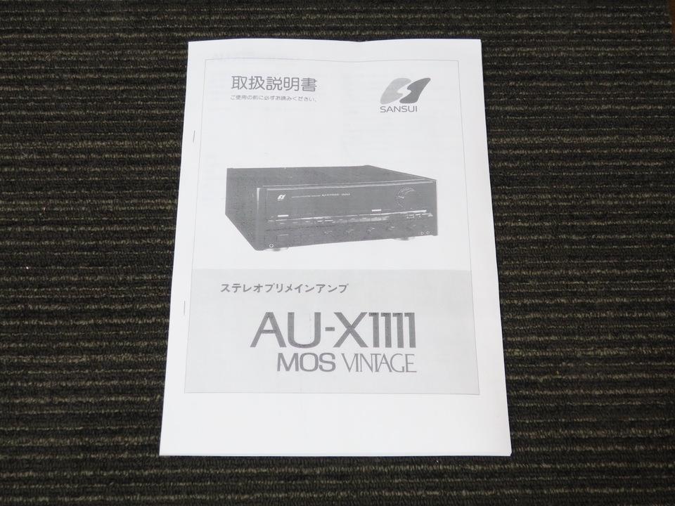 AU-X1111MOS VINTAGE SANSUI 画像
