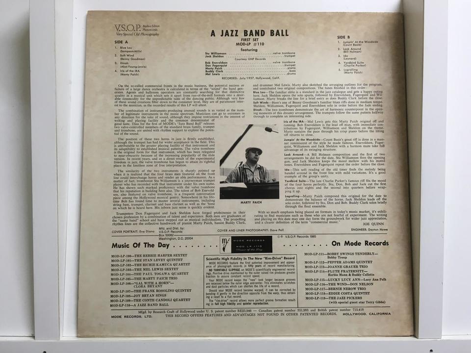 ジャズ トロンボーン6枚セット  画像