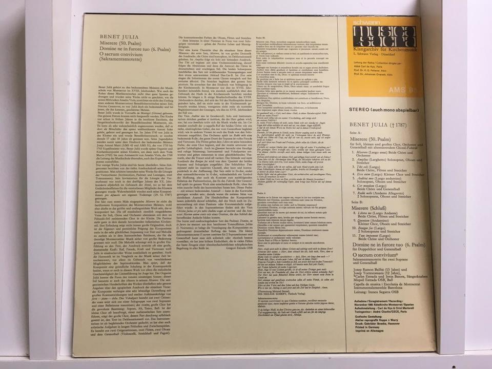 schwannレーベル(輸入盤)5枚セット  画像