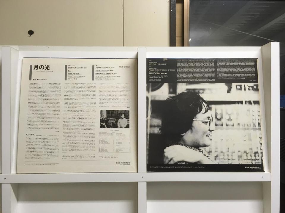 冨田勲5枚セット  画像