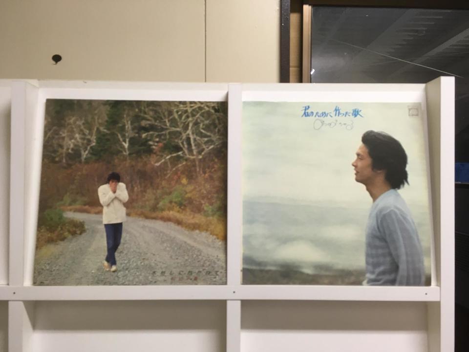 松山千春5枚セット  画像