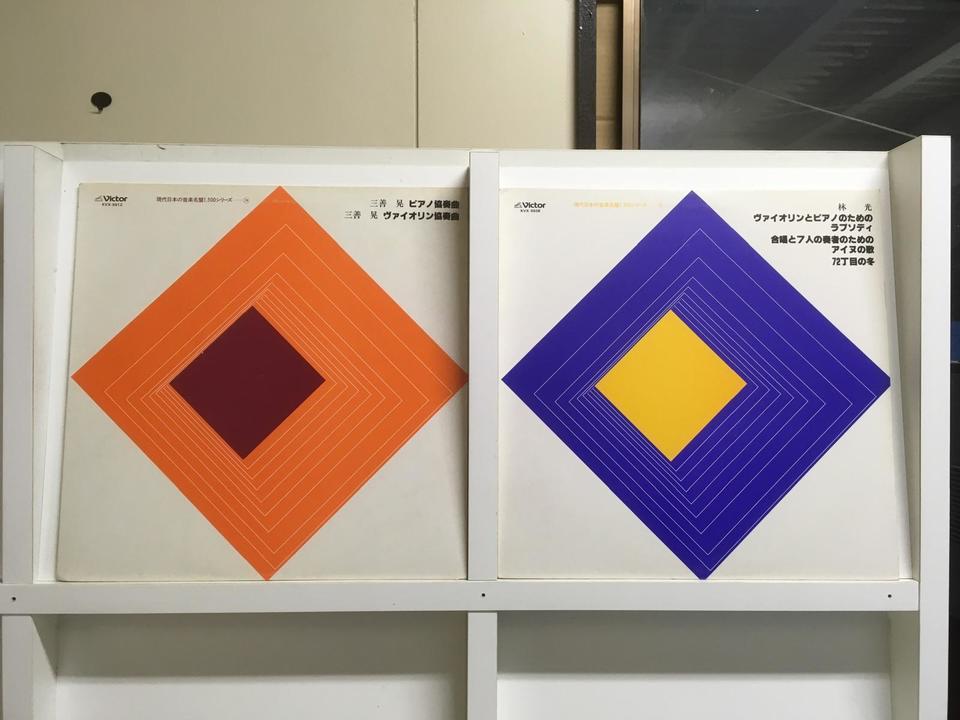 現代日本の音楽名盤シリーズ5枚セット  画像