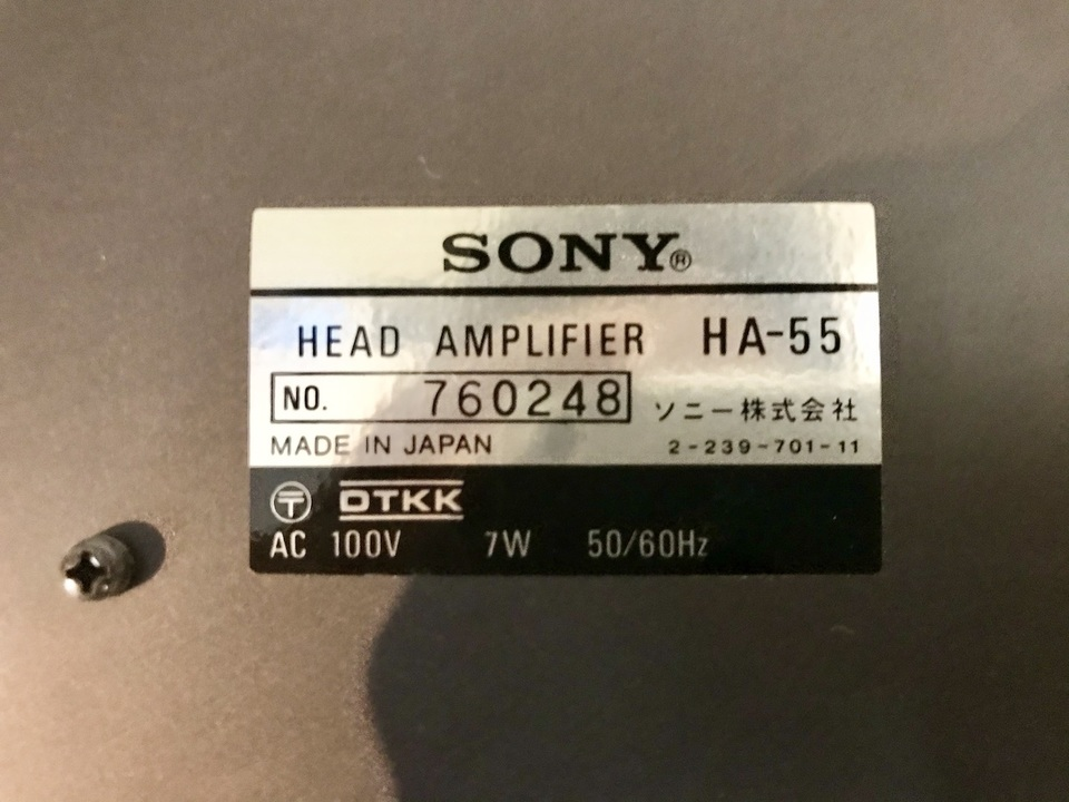 HA-55 SONY 画像