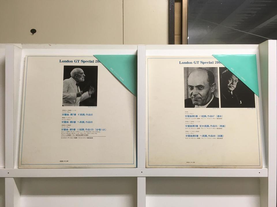 ロンドン秘蔵の名曲シリーズ10枚セット  画像