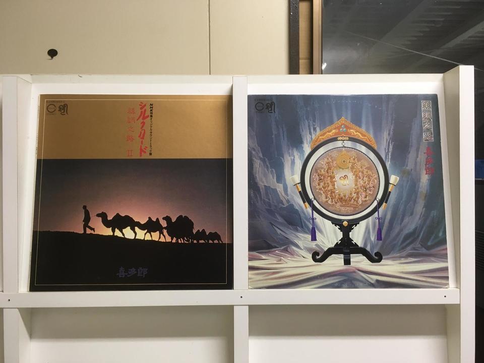喜多郎5枚セット  画像