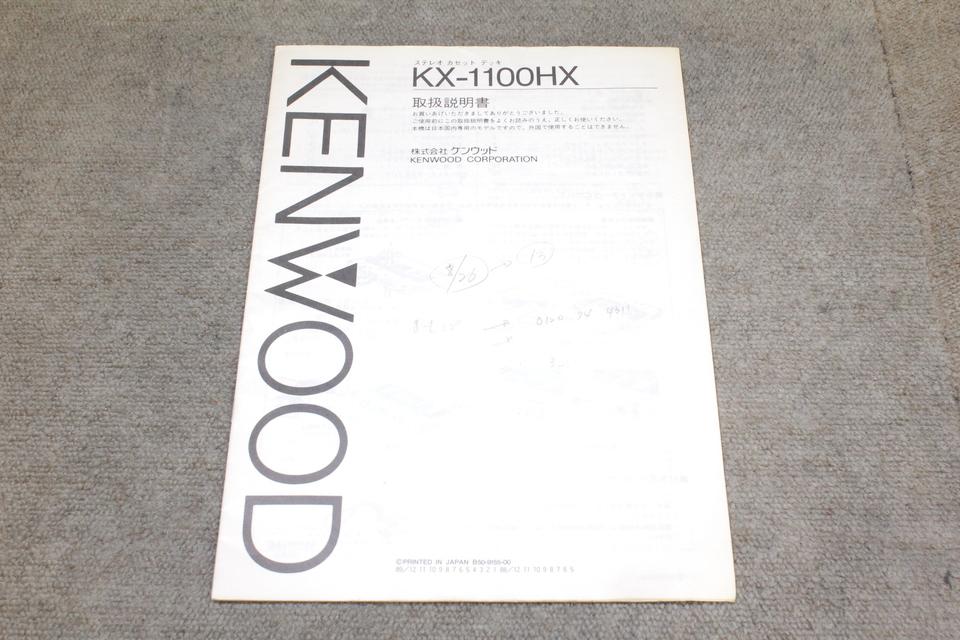 KX-1100HX KENWOOD 画像