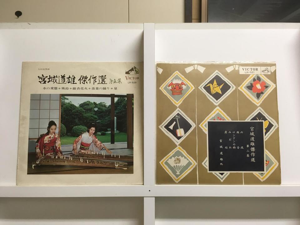 宮城道雄5枚セット  画像