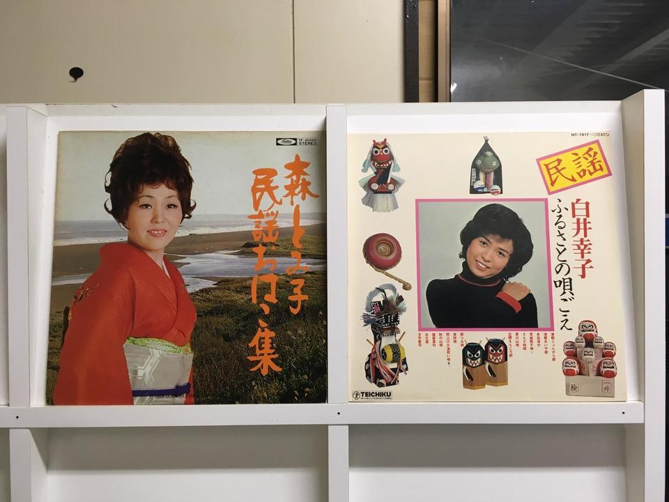 民謡 女性歌手5枚セット  画像