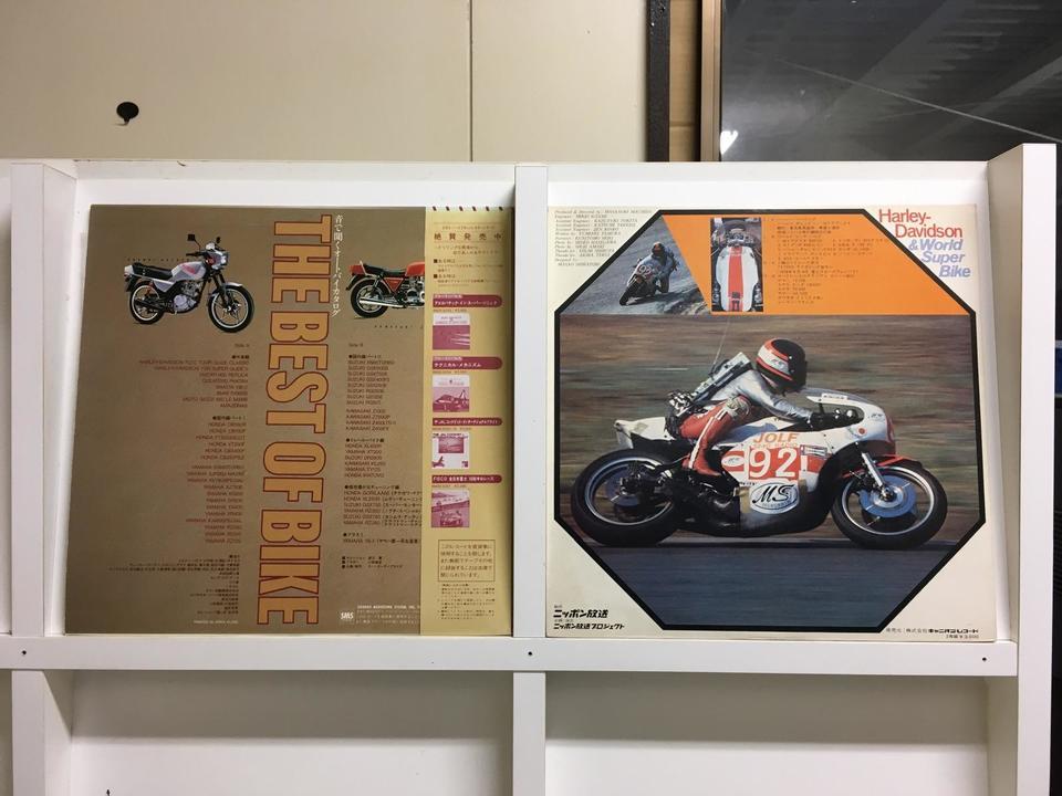 オートバイ関連5枚セット  画像