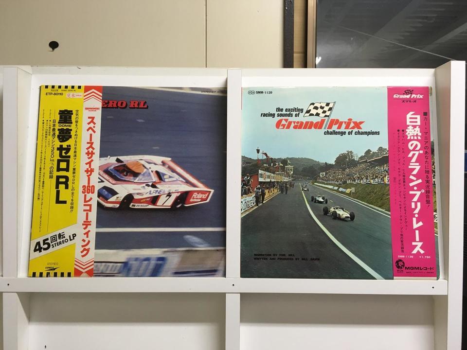 自動車レース関連5枚セット  画像