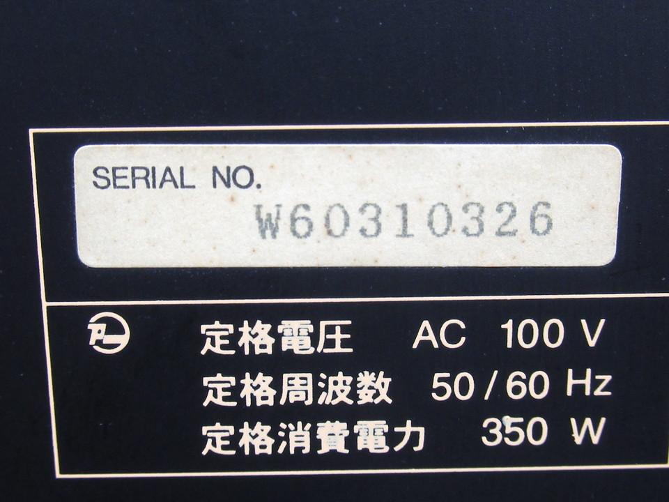M-7 LUXMAN 画像
