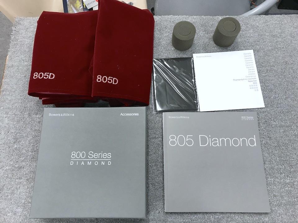 805 Diamond B&W 画像