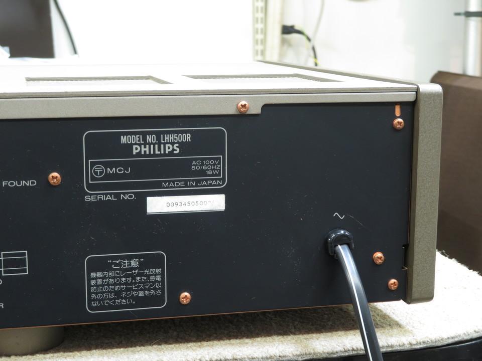 LHH500R PHILIPS 画像
