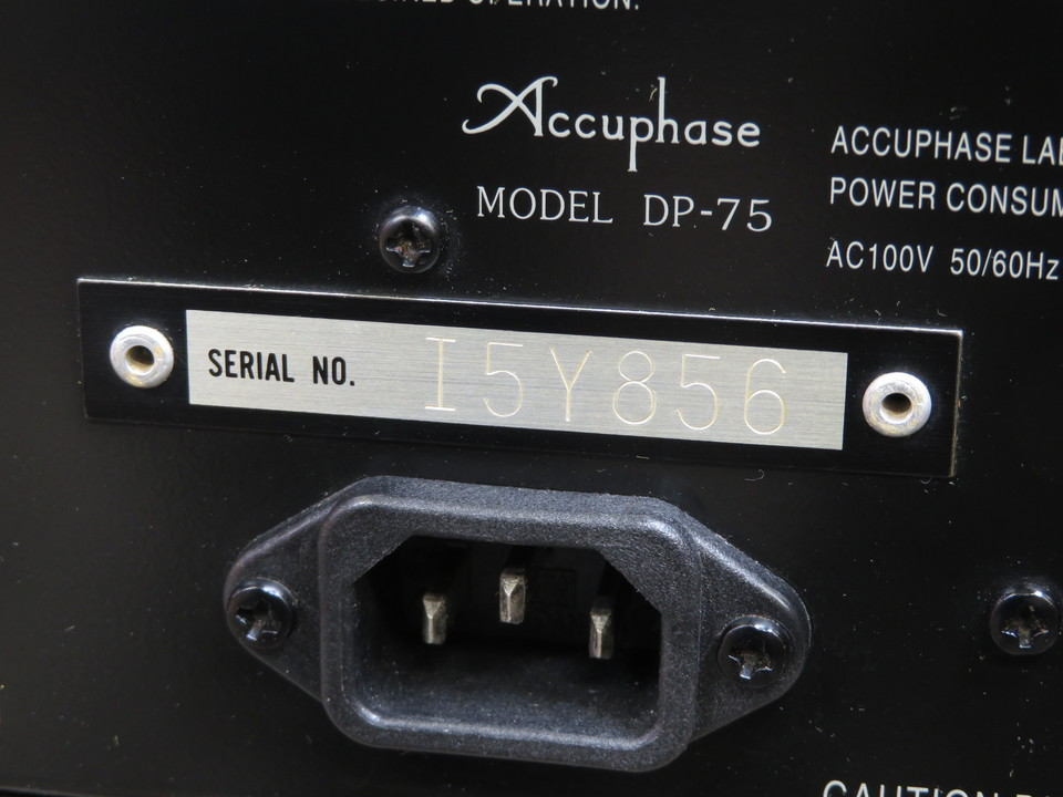 DP-75 Accuphase 画像