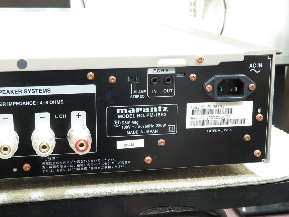 PM-15S2 marantz 画像