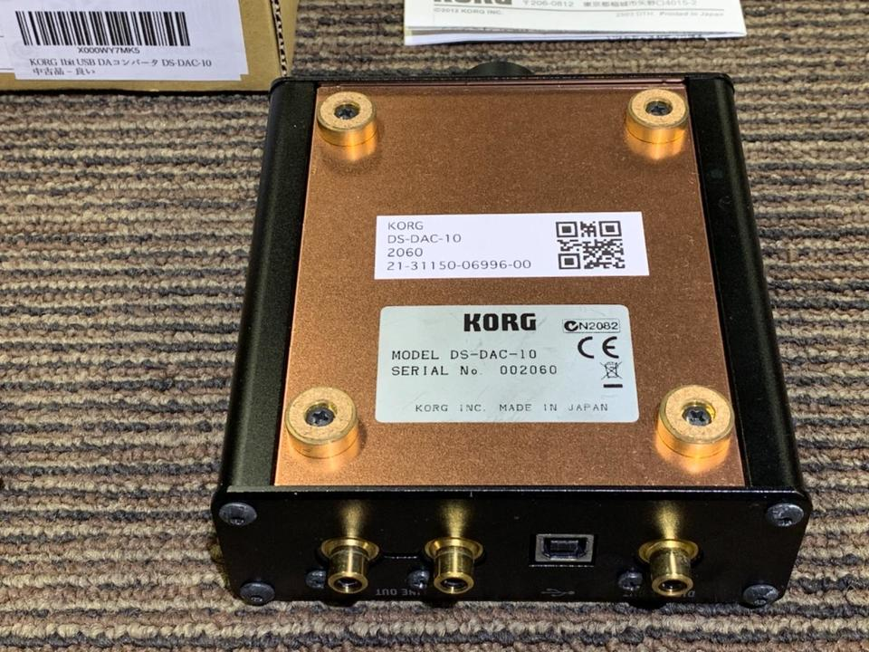 DS-DAC-10 KORG 画像