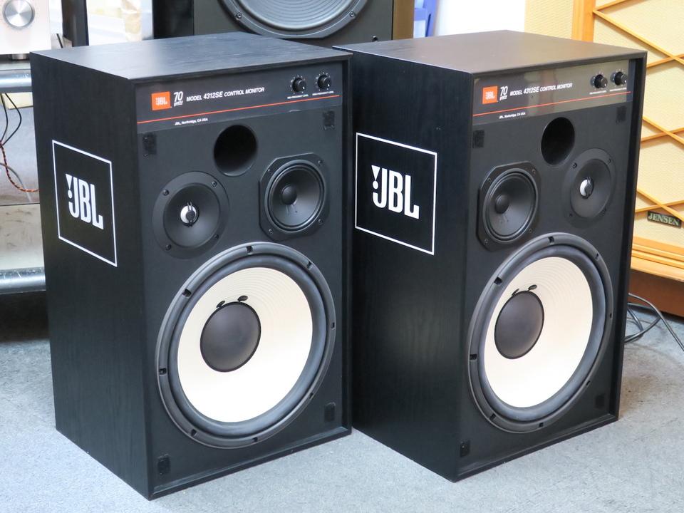 4312SE JBL 画像