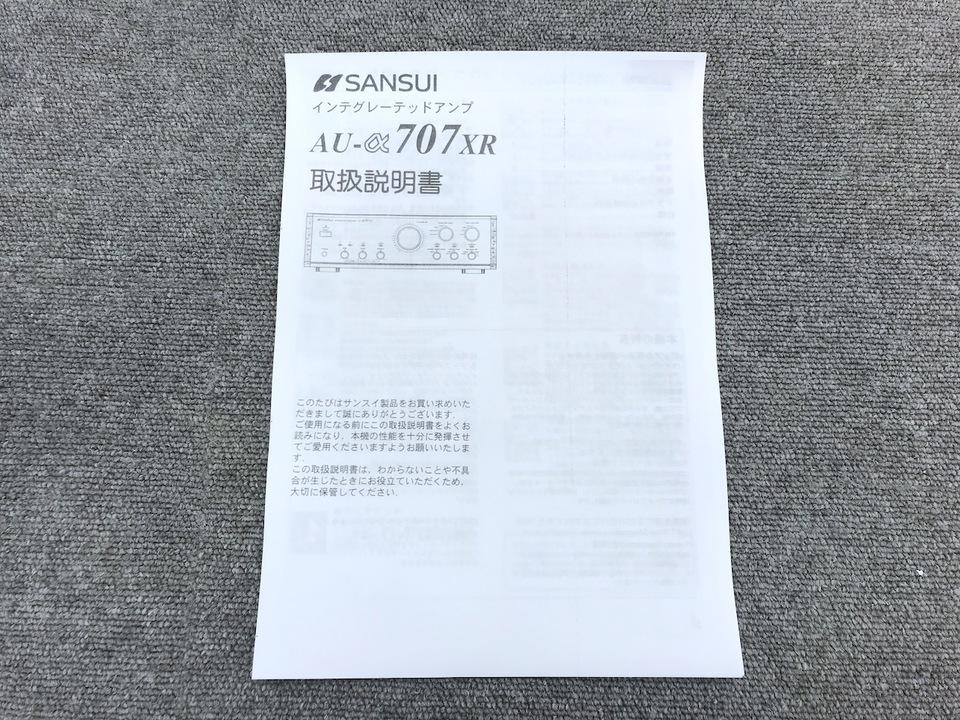 AU-α707XR SANSUI 画像