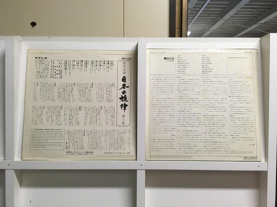 日本のうた5枚セット  画像