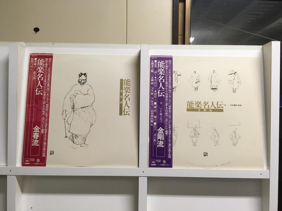 日本の古典音楽5枚セット  画像