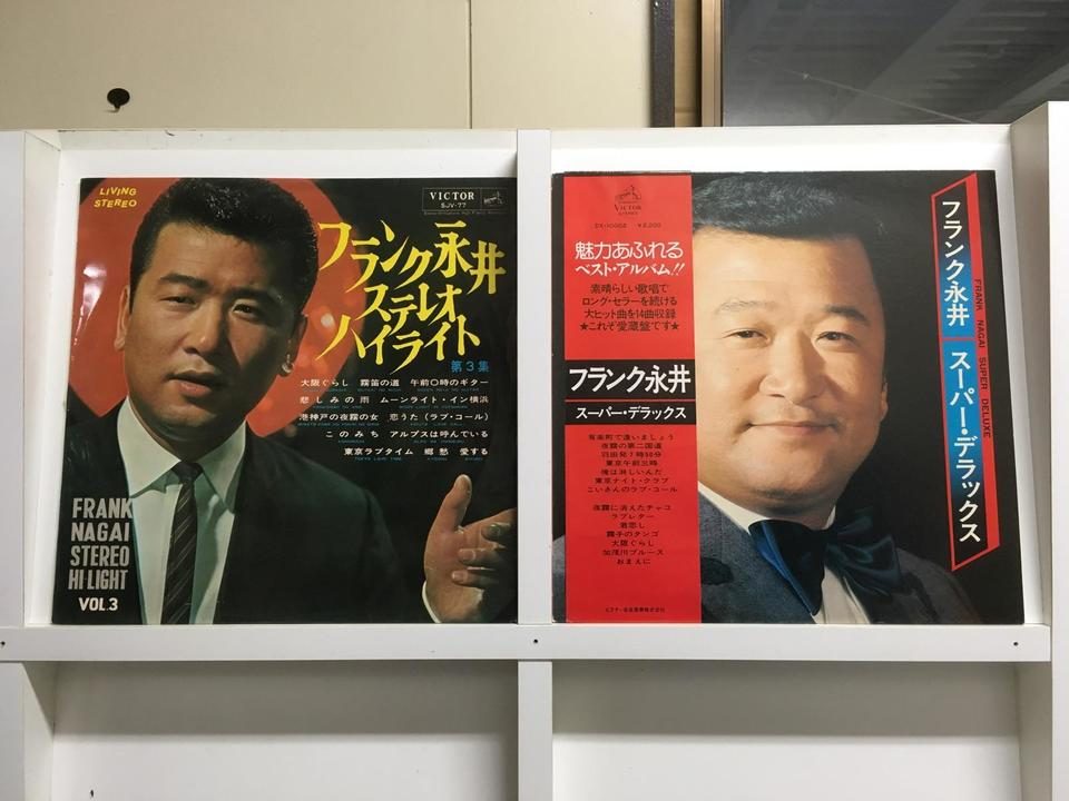 フランク永井5枚セット  画像