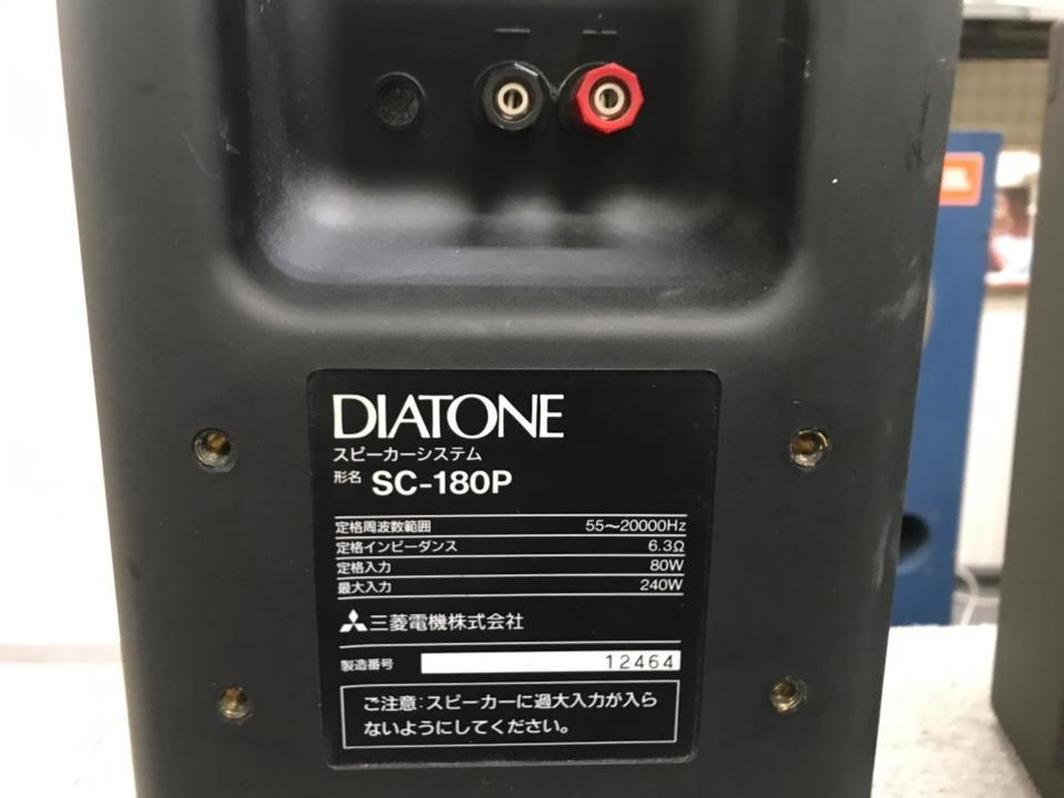 SC-180P DIATONE 画像