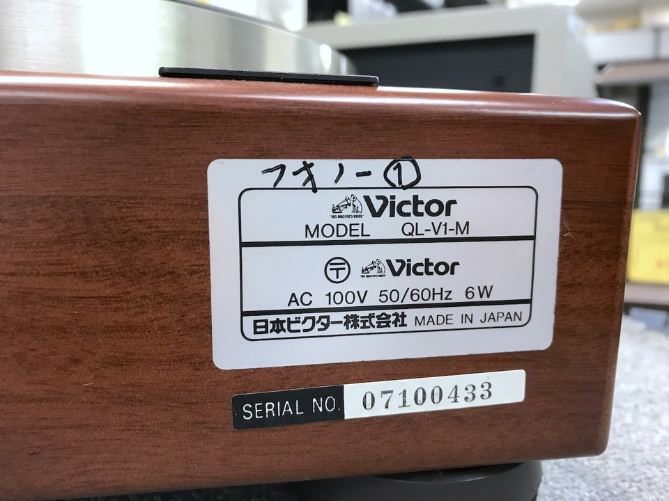 QL-V1-M Victor 画像