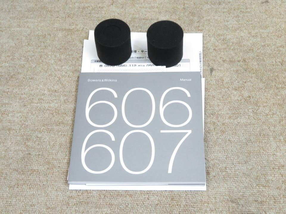 607 B&W 画像