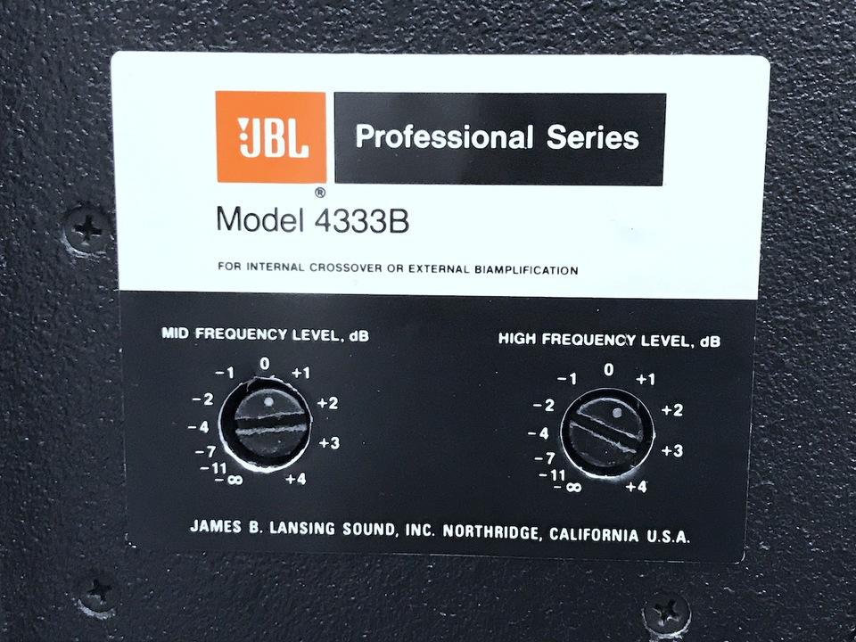 4333B JBL 画像