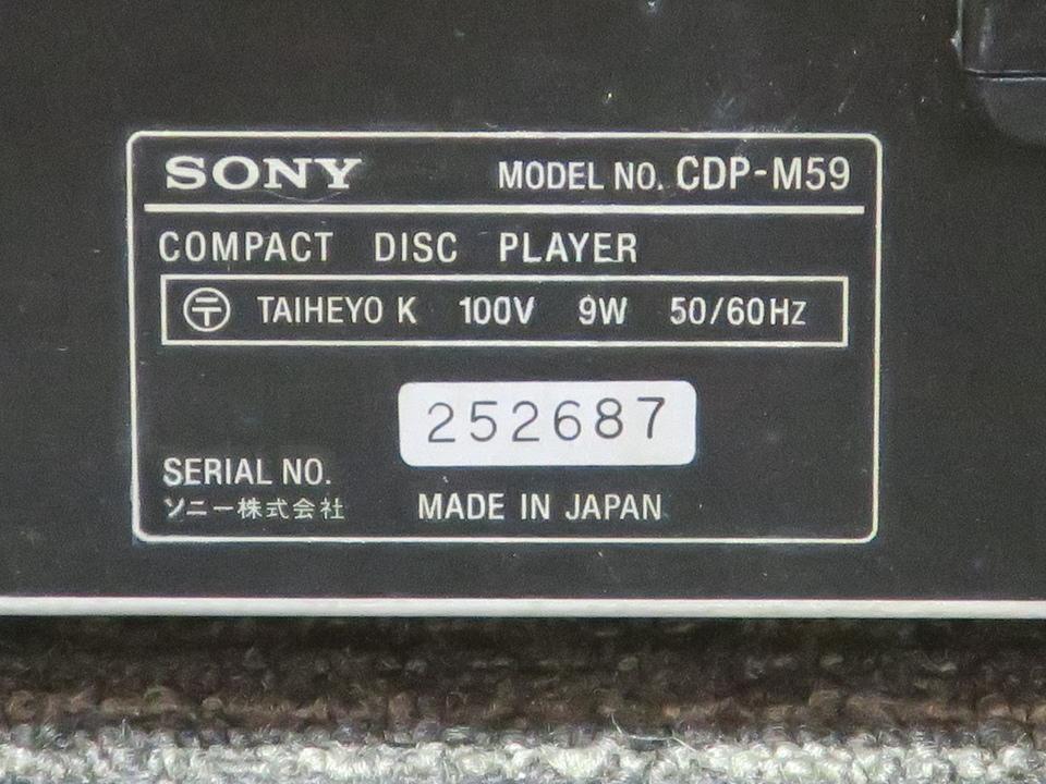 CDP-M59 SONY 画像