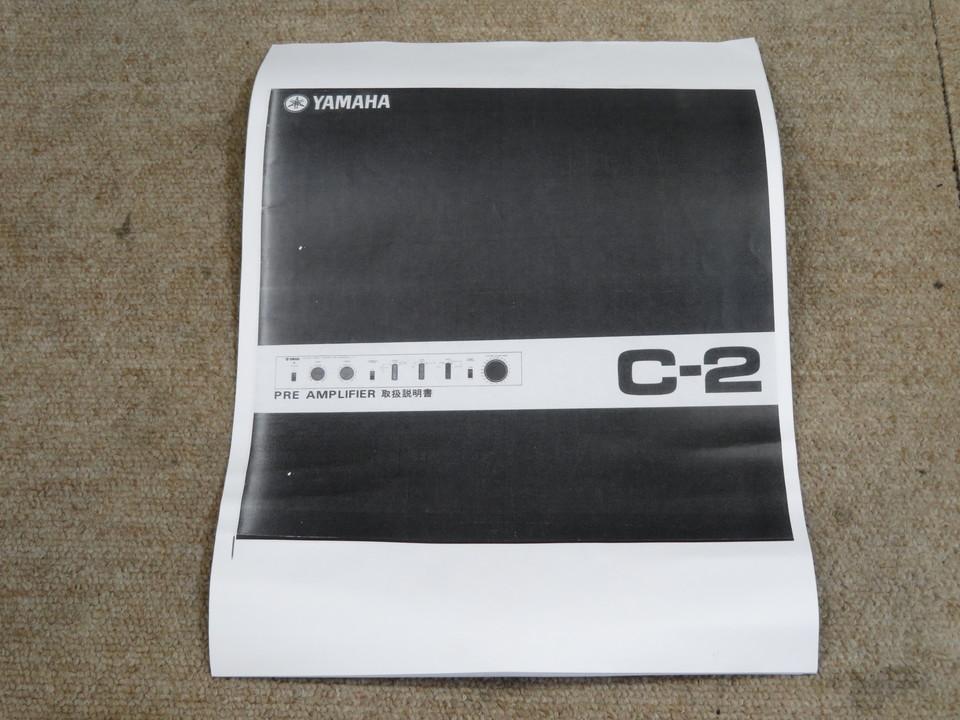 C-2 YAMAHA 画像