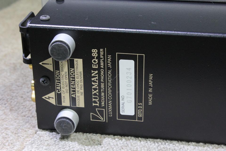 EQ-88+OPEQ-88 LUXMAN 画像