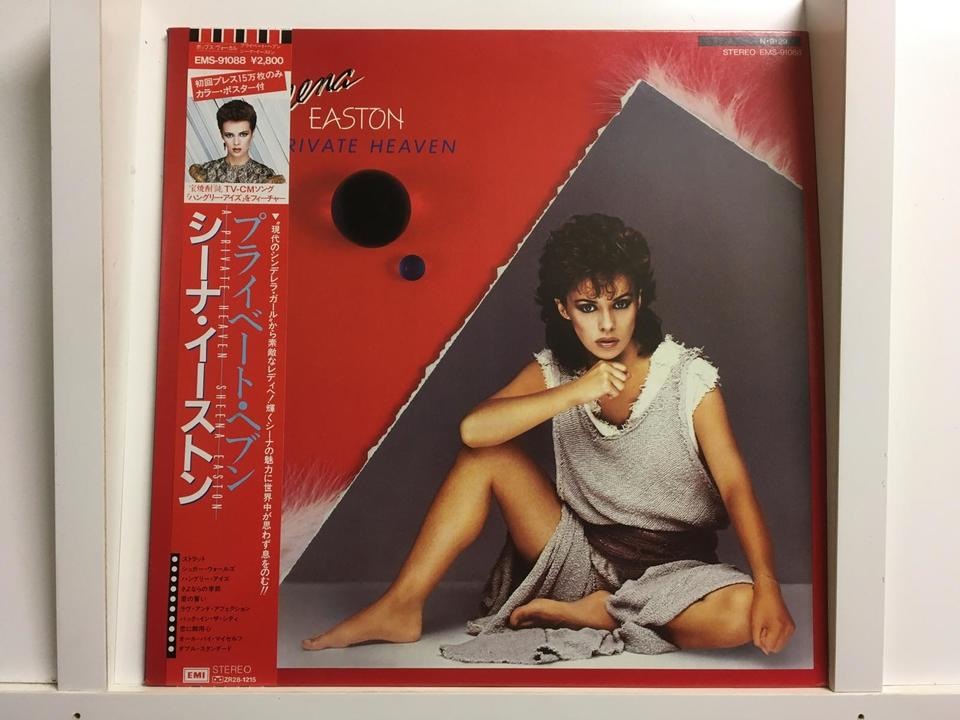 シーナ・イーストン5枚セット  画像