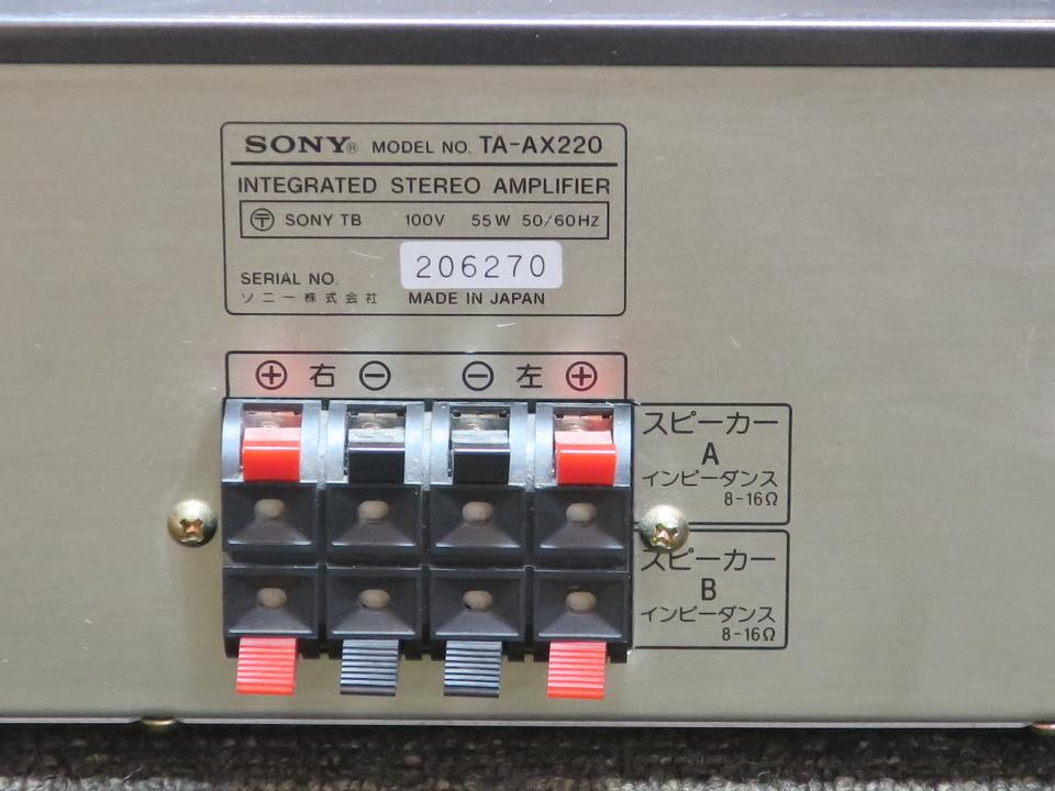TA-AX220 SONY 画像