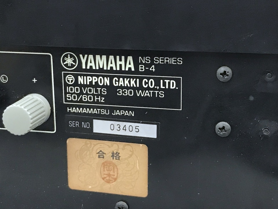 B-4 YAMAHA 画像