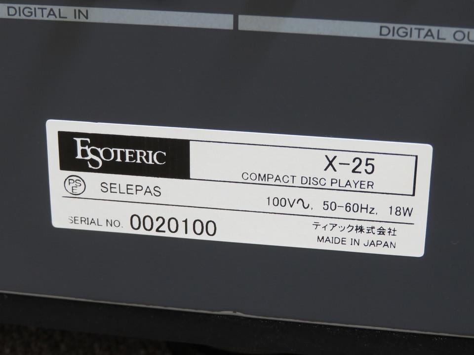 X-25 ESOTERIC 画像