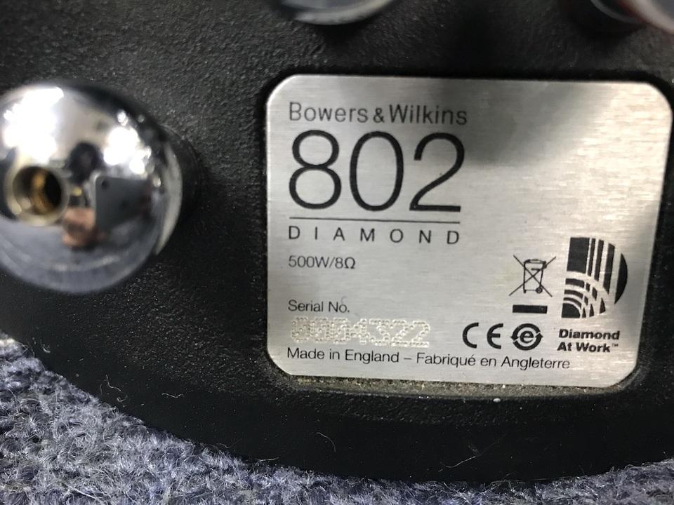 802 Diamond PB B&W 画像
