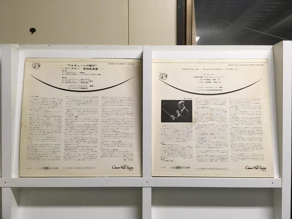 管弦楽名演集(CONCERT HALLレーベル)5枚セット  画像