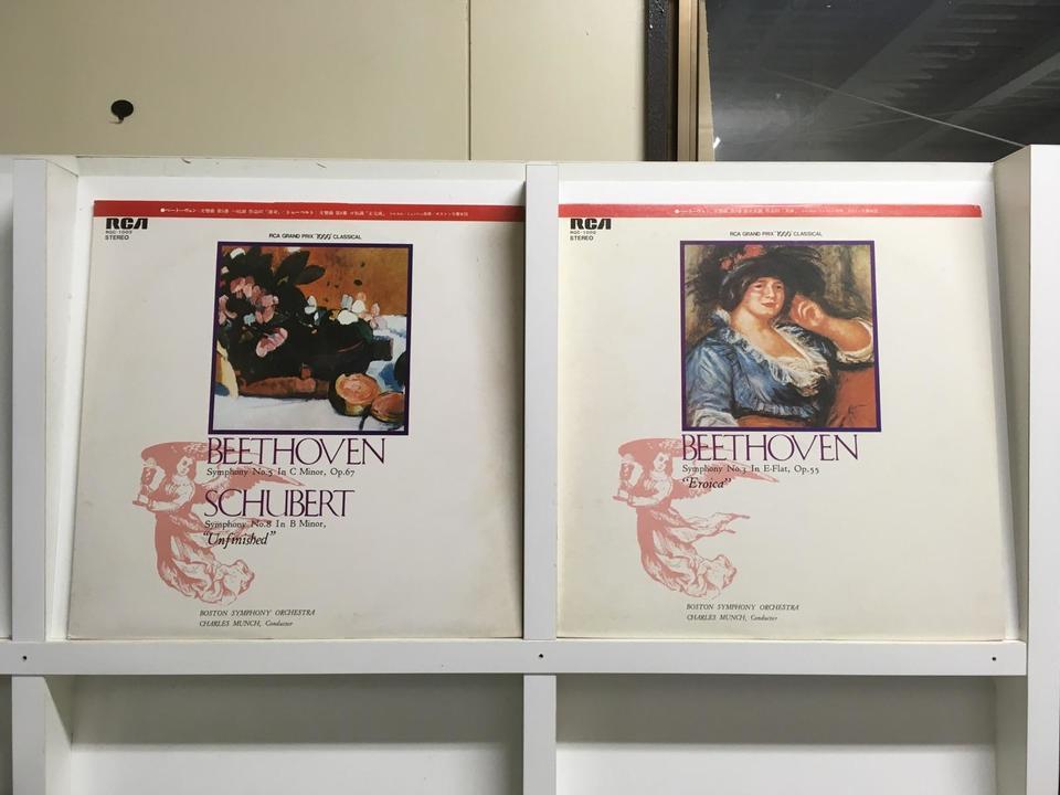 シャルル・ミュンシュ交響曲名演集5枚セット  画像