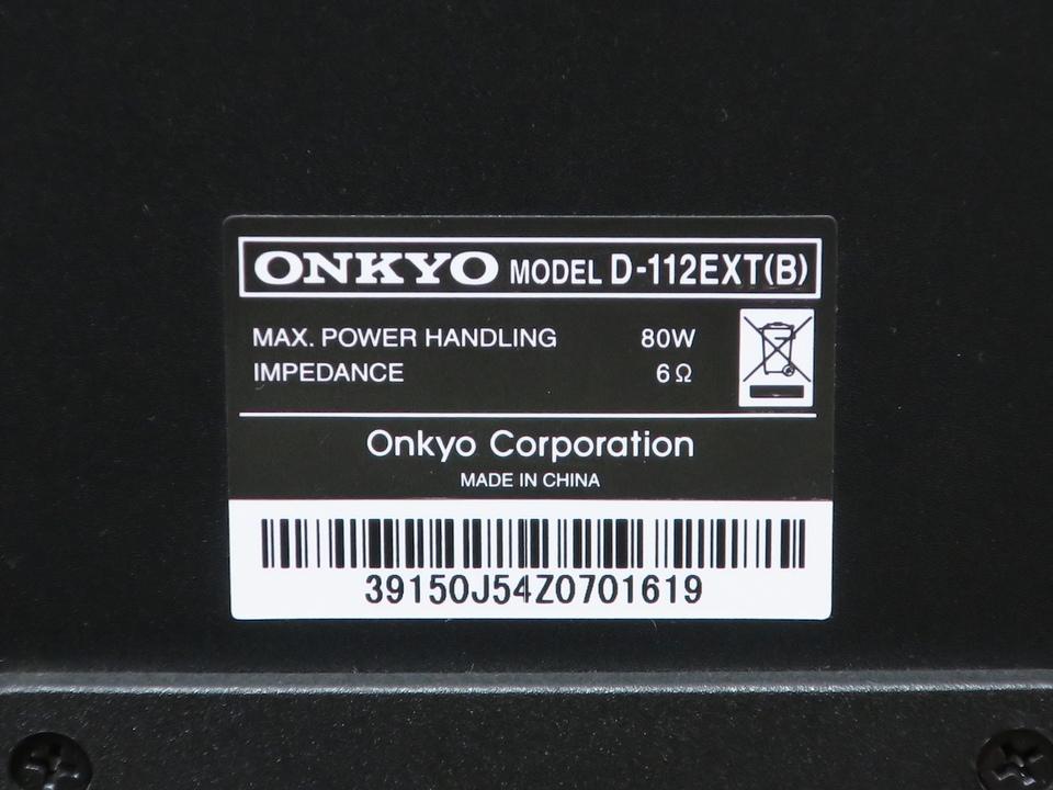 D-112EXT ONKYO 画像