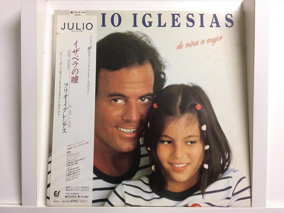 フリオ・イグレシアス5枚セット  画像