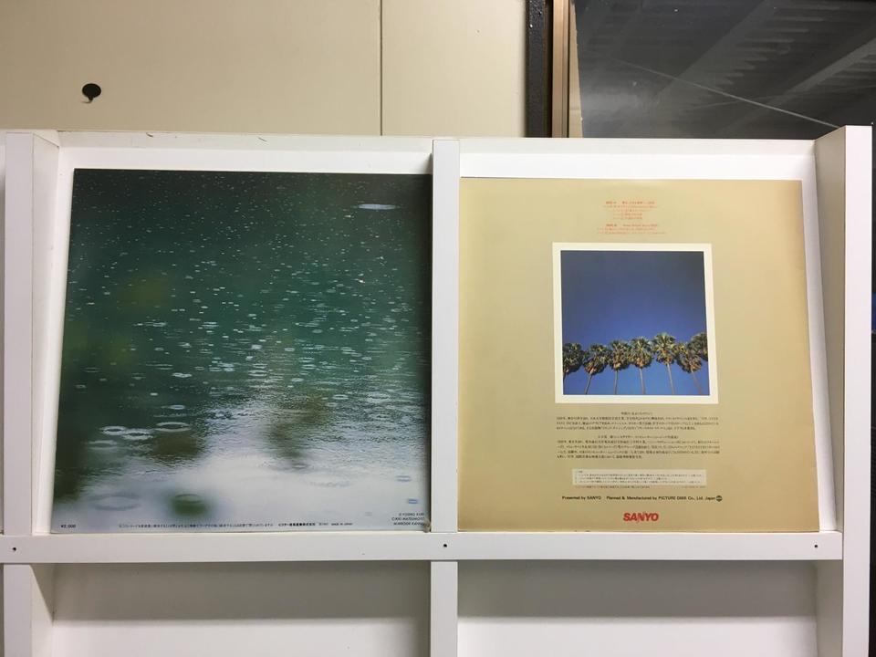 環境音楽5枚セット  画像